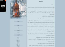 dastkhatt.mihanblog.com