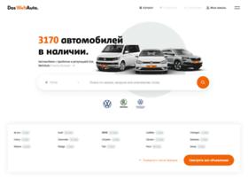 dasweltauto.ru
