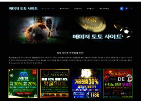 dat-e-baseonline.com
