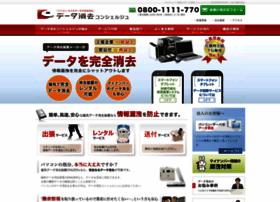 data-concierge.jp
