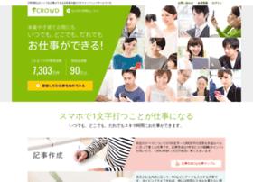 data-entry.realworld.jp