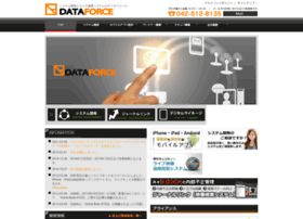 data-force.jp