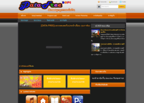 data-free.blogspot.com