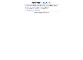 data-salvage.co.jp