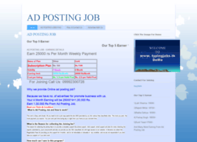 data-typings-jobs.blogspot.in
