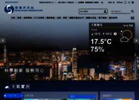 data.weather.gov.hk