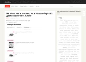 data10.alice2k.net