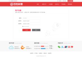 database-email.com