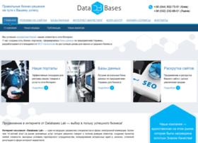 databases.com.ua