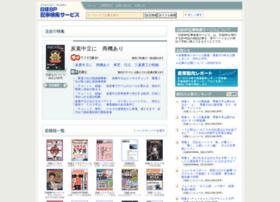 databoard.nikkeibp.co.jp
