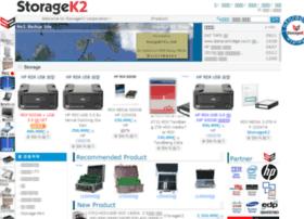 datacartridge.co.kr