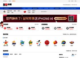datachart.500.com