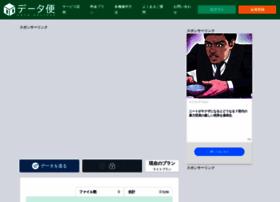 datadeliver.net