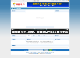 datafu.com
