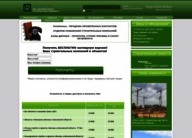 datahomes.ru