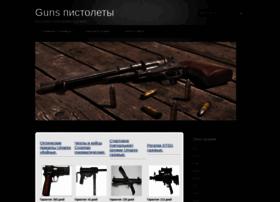 datahunter.ru