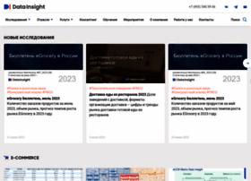 datainsight.ru