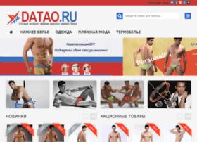 datao.ru