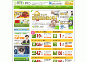 datapro-syspro.com