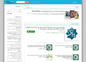 datasara.com
