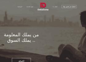 datasona.info