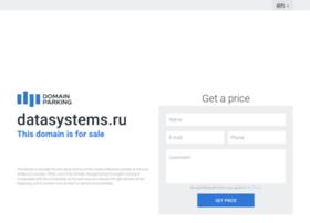 datasystems.ru