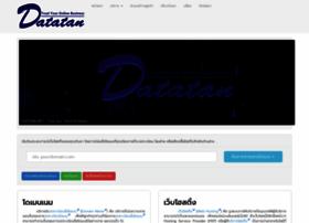 datatan.net