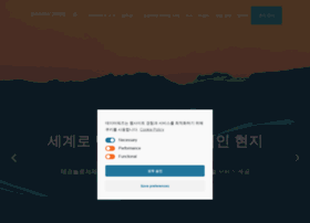 datawords.kr