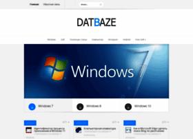 datbaze.ru