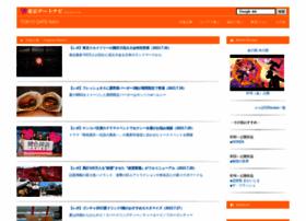 date-navi.com