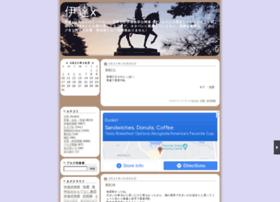 datex.da-te.jp