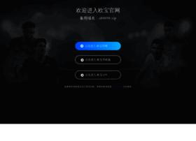 dathaikeane.com