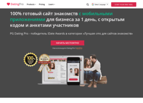 datingsoftware.ru