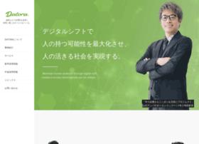 datora.jp