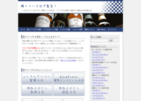 datsu-freeblog.info