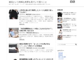 datsufreeter.com