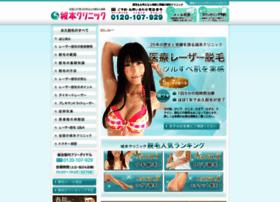 datsumou-clinic.net