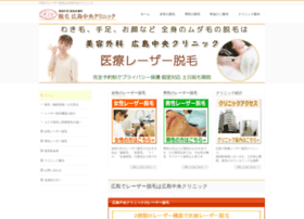 datsumouhiroshima.com