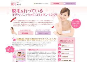 datsumoukuchikomi-navi.net