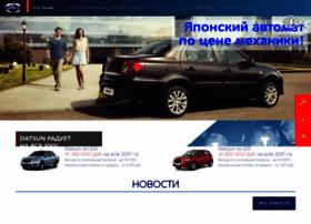 datsun-akoc.ru