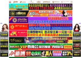 datsun-do.com