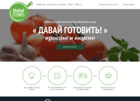 davaigotovit.ru