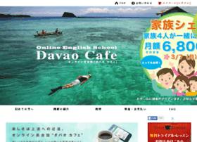 davaocafe-english.com