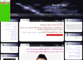 david-villa-9.blogfa.com