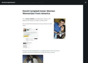davidcampbellasian.wordpress.com