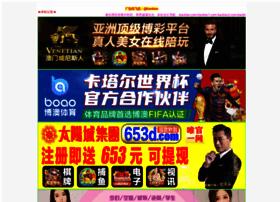 davidmusik.com