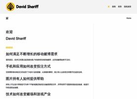 davidshariff.com