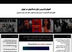 davut.blogfa.com