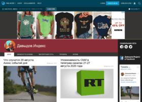 davydov-index.livejournal.com