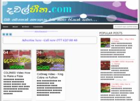 dawalheena.com